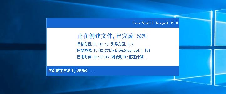 奕蝶系统云重装恢复过程创建文件